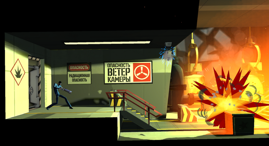 CounterSpy Gameplay