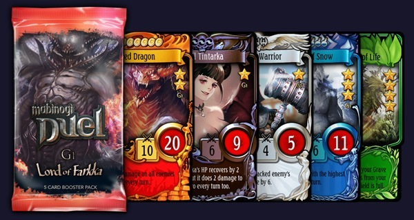 mabinogi-duel-screen